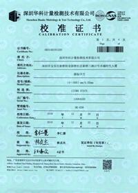 游标卡尺校准证书首页