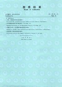 游标卡尺校准证书页