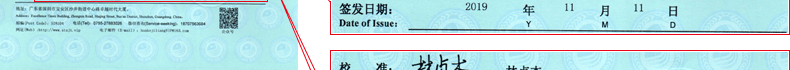绝缘电阻测试仪校准证书7