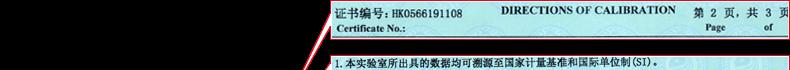 绝缘电阻测试仪校准说明1