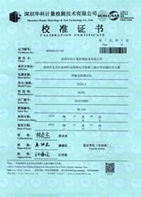 绝缘电阻测试仪校准证书首页