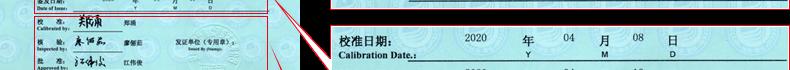 气相色谱仪校准证书6