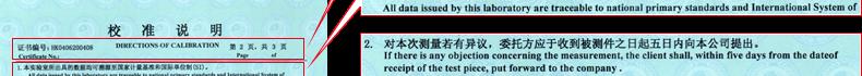 气相色谱仪校准说明2