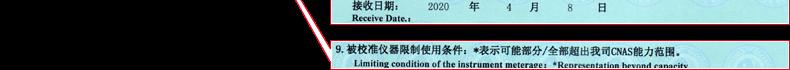 气相色谱仪校准说明8