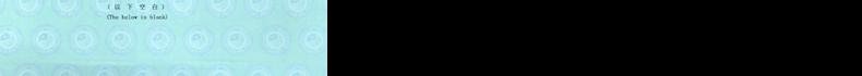 气相色谱仪校准结果6