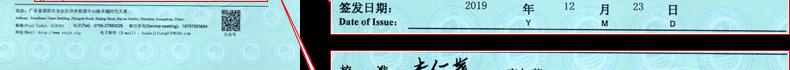 示波器校准证书7