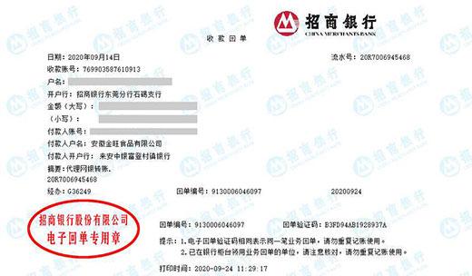 安徽金旺食品有限公司做检测青睐华科计量检测