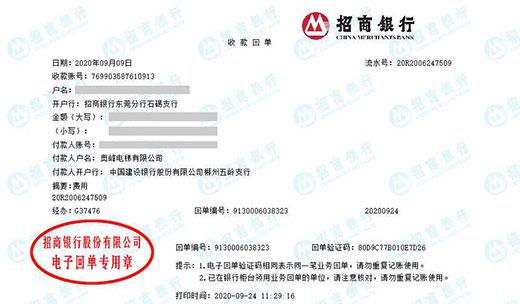 奥峰电梯有限公司做仪器检测推荐华科计量检测