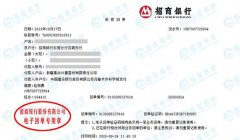 新疆闽龙耐磨材料有限公司做计量检测服务找华科计量