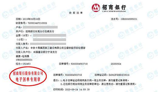 中铁十局集团第三建设有限公司玉磨铁路做计量检测只认准华科计量