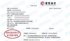 中铁五局信宜市玉都快速干线项目经理部选择华科计量做校准